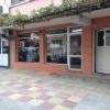 Аренда магазина в Сандански