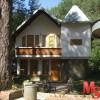 Дом в горах Сандански
