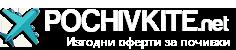 Pochivkite.net