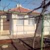 Купить дом Бургас