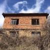 Продается дом рядом с Сандански